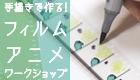 icon-anime2