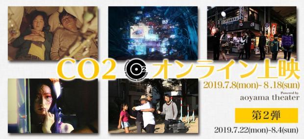 long_201907_C02_2