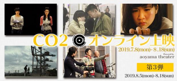 long_201907_C02_3