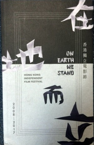 On Earth we stand Book